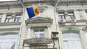 Молдавское консульство в Москве
