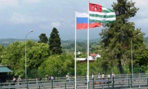 На российско-абхазской