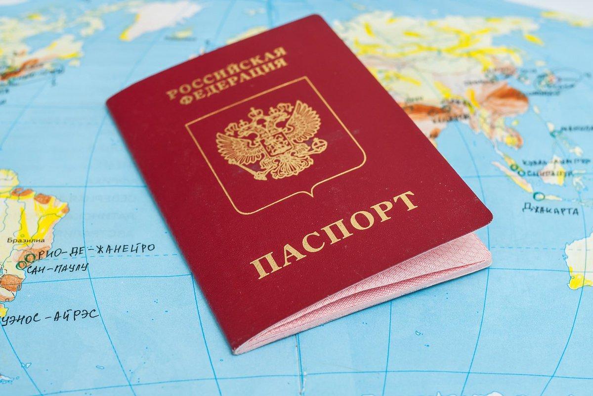 Быстрое получение загранпаспорта новосибирск