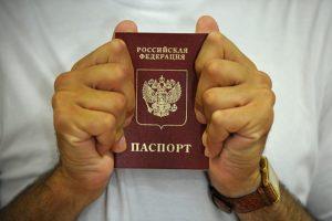 паспорт рф_