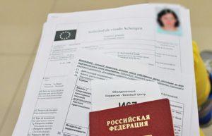 подавать документы на визу