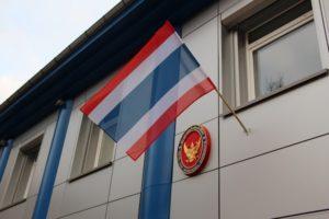 Посольство Королевства Таиланд в РФ