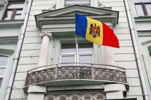 Посольство Молдавии в Москве