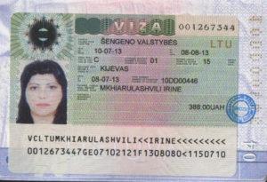 Шенгенская виза Литовской Республики