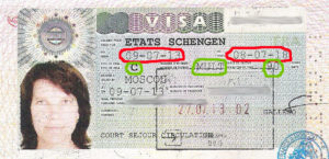 Шенгенская виза MULT