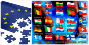 шенгенской страны
