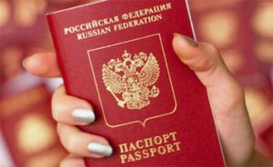 смена загранпаспорта после замужества