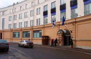 В Генеральном консульстве Финляндии