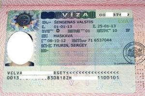 Виды виз в Латвию