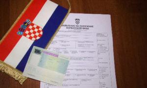 виза в Хорватию_
