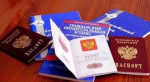 Основания получения гражданства РФ в упрощенном порядке