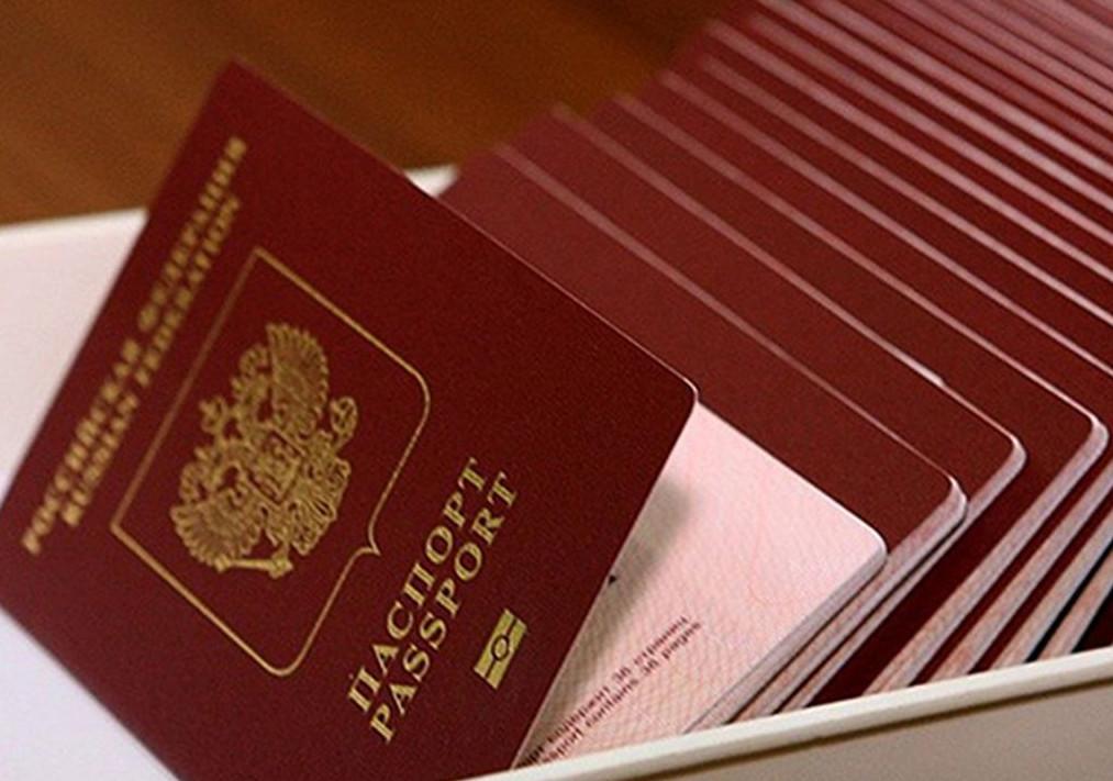 Загранпаспорт нового образца иркутск образец