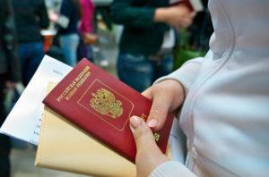 замены заграничного паспорта
